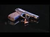 Оружие России - Отечественные Пистолеты.документальный фильм